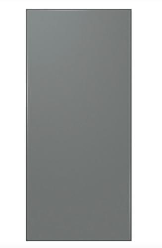 Samsung BESPOKE 4-Door Flex™ Refrigerator Panel in Grey Glass (matte) - Bottom Panel